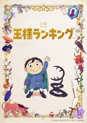 Cover Anime Ranking of Kings
