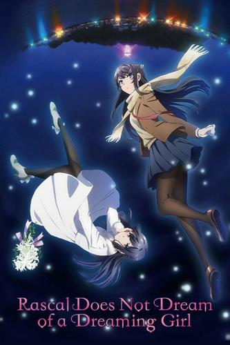 Cover Anime Rascal Does Not Dream of a Dreaming Girl